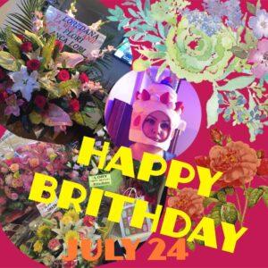 誕生日のお祝いありがとうございました 1