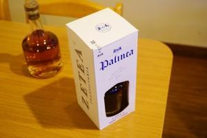 ルーマニア最高級のお酒「パリンカ」はプラム100%の健康酒!風邪にパリンカ!胃もたれにパリンカ! 2